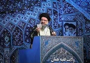 مرثیه سرایی خطیب جمعه تهران در وصف شهید حججی
