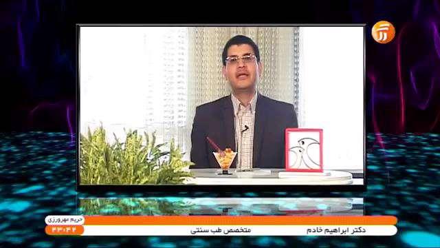 اصول ششگانه حفظ تندرستی در طب سنتی ایران