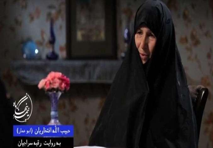 گفتگو با همسر شهید حبیب الله افتخاریان