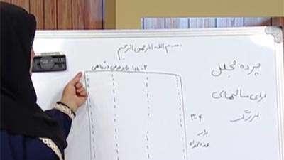 خانم بهمنی | پرده دوزی(14)