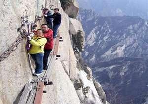 هیجان پایین آمدن از پلههای یک کوه در ارتفاع 2133 متری
