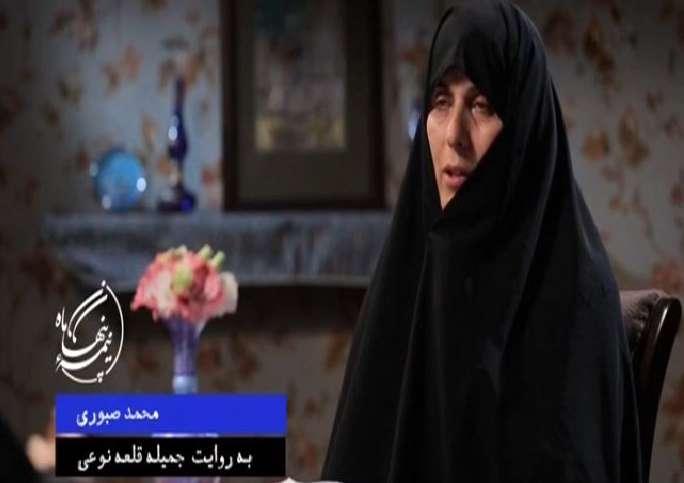 گفتگو با همسر شهید محمد صبوری