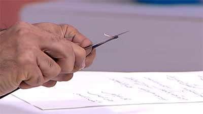 خطاطی (تراشیدن قلم)
