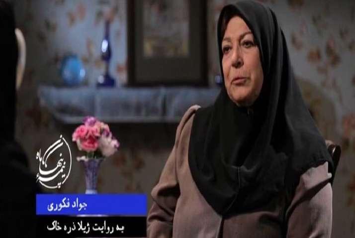 گفتگو با همسر شهید جواد فکوری
