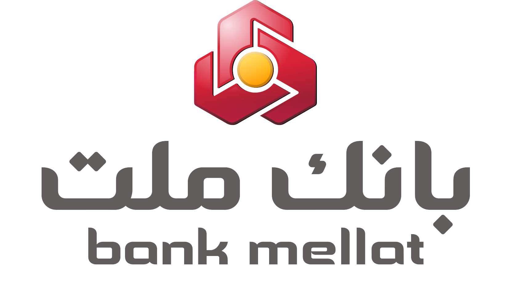 دانلود نسخه جدید همراه بانک ملت 1.1.4 برای اندروید