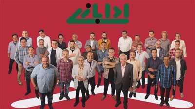 معرفی شرکت کننده های مسابقه بزرگ ادابازی / خندوانه