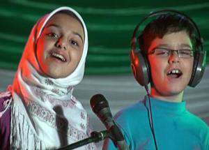 سرود ایران جاویدان