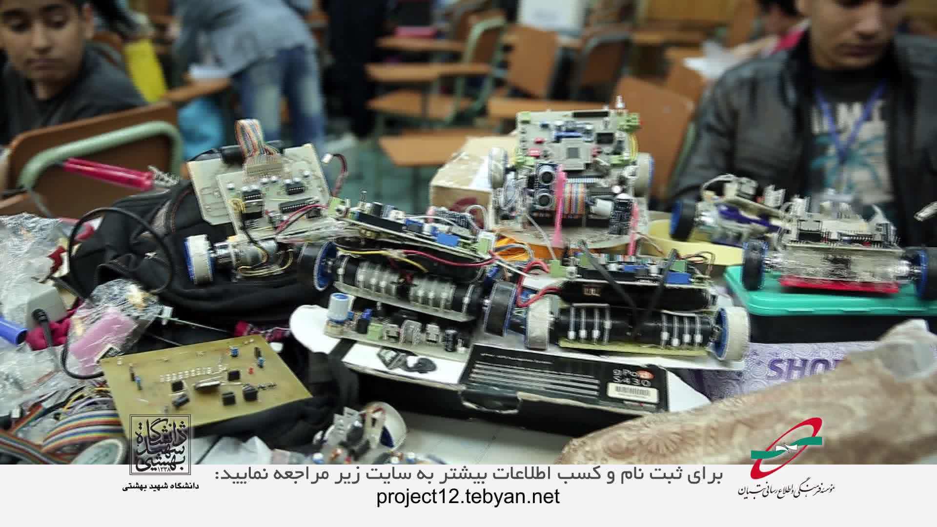 دوازدهمین جشنواره پروژه های دانش آموزی تبیان