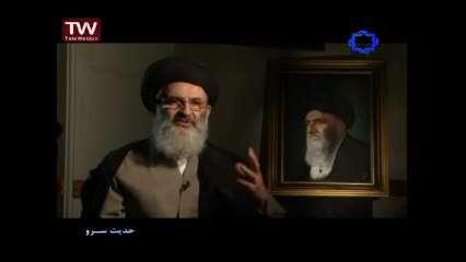 مصاحبه آیت الله مرعشی نجفی با تلویزیون در سال 1358