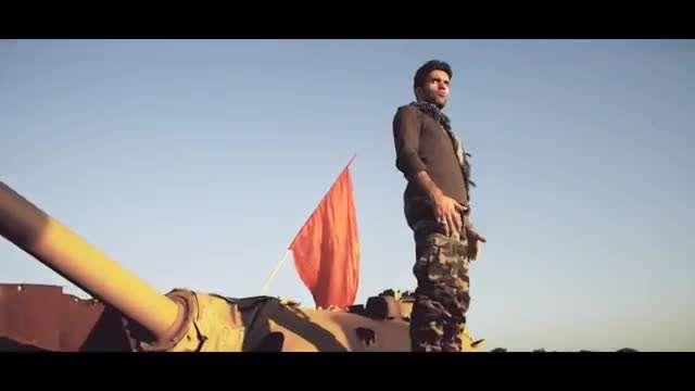 نماهنگ «سوی حق» درباره شهدای مدافعان حرم