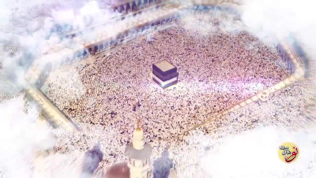 حج بزرگترین اجتماع امت اسلامی