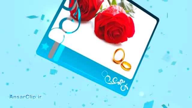 نماهنگ «راز خوشبختی» با موضوع ازدواج