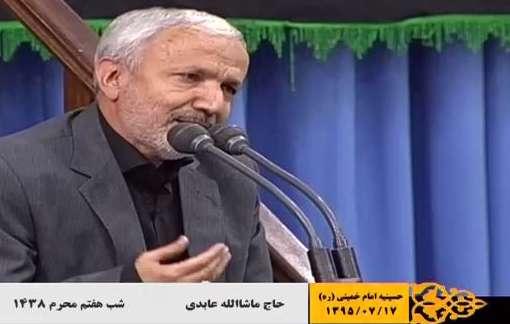 روضه خوانی حاج ماشاء الله عابدی در محضر مقام معظم رهبری