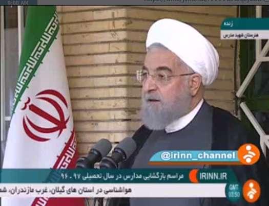 سوال اول مهر رئیس جمهور