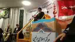 سخنران حجتالاسلام آقامیری، مرکز اسلامی برلین