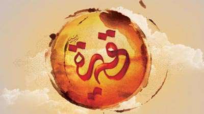 سید مجید بنی فاطمه | خوش اومدی تو از سفر بابا