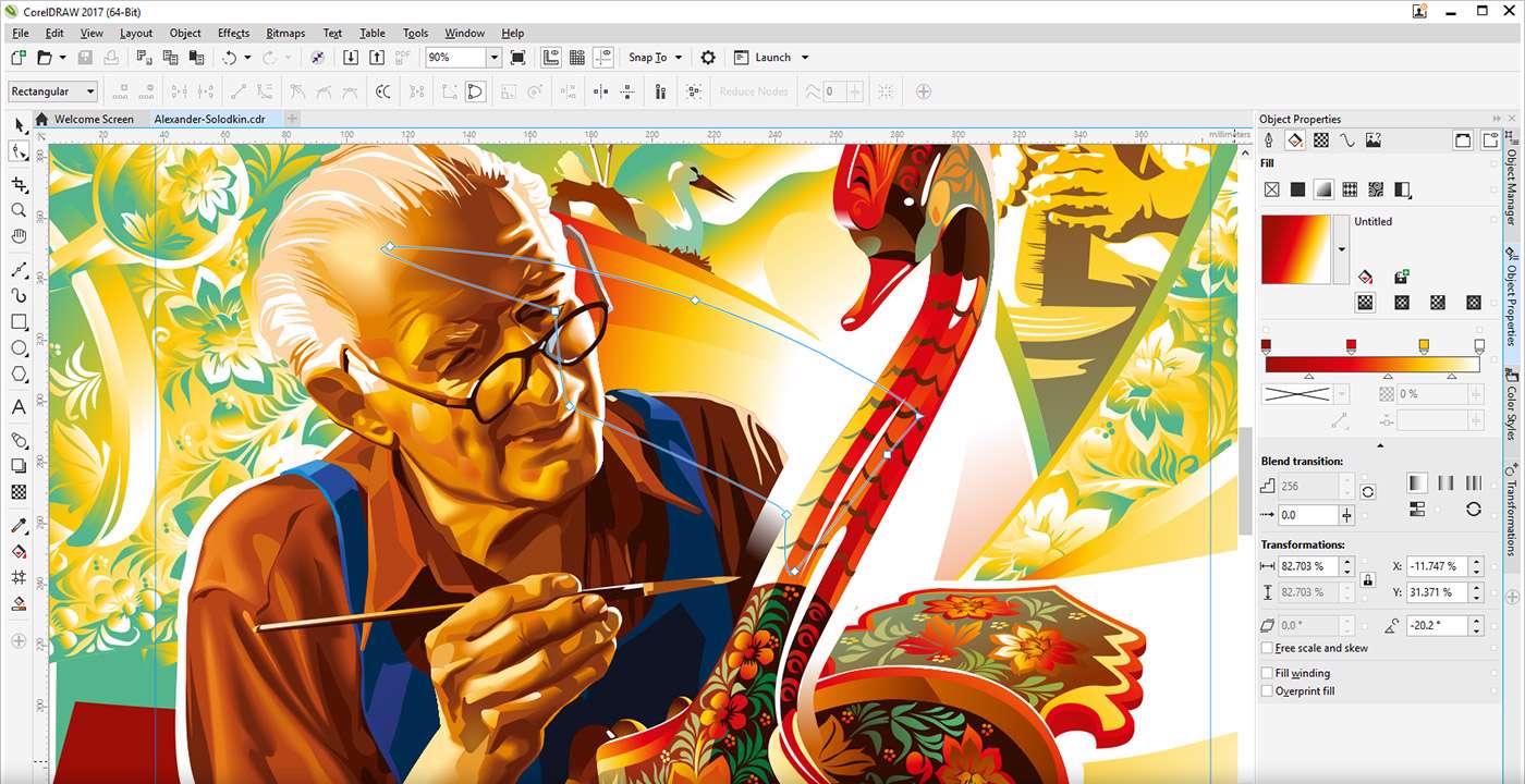 دانلود برنامه CorelDRAW Graphics Suite 2017 19.1.0.448 برای رایانه