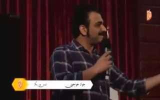 اولین استندآپ کمدی «جواد خواجوی» در مشهد