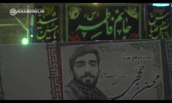 نماهنگ فدایی اسلام با مداحی محمود کریمی برای سالگرد شهادت محسن حججی