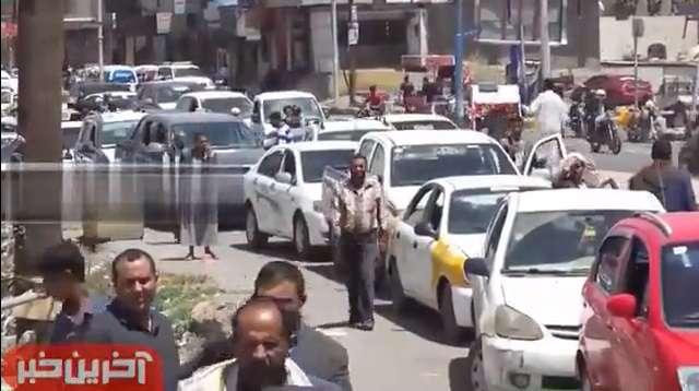 بحران سوخت در یمن