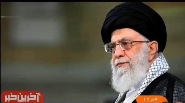 پیام رهبر معظم انقلاب در مورد حادثه تروریستی اهواز