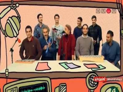اجرای گروه موسیقی امروز در برنامه قاچ