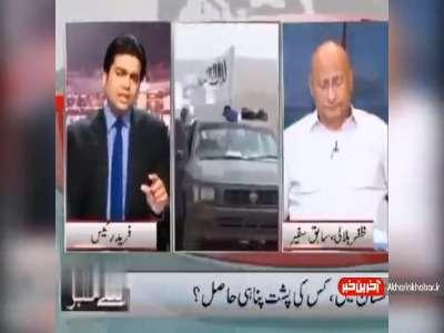 حمله به گوینده خبر حینِ گفتگوی زنده تلویزیونی!