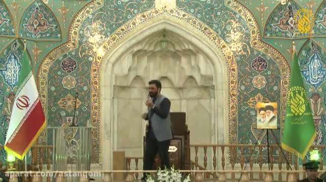 شعرخوانی آقای صابر خراسانی در مرثیه حضرت زهرا علیهاالسلام