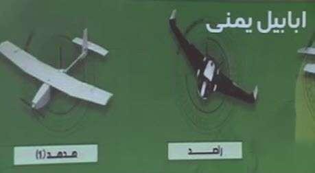 نقش ایران در حمله پهپادی به عربستان