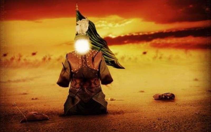 نماهنگ حضرت سقا