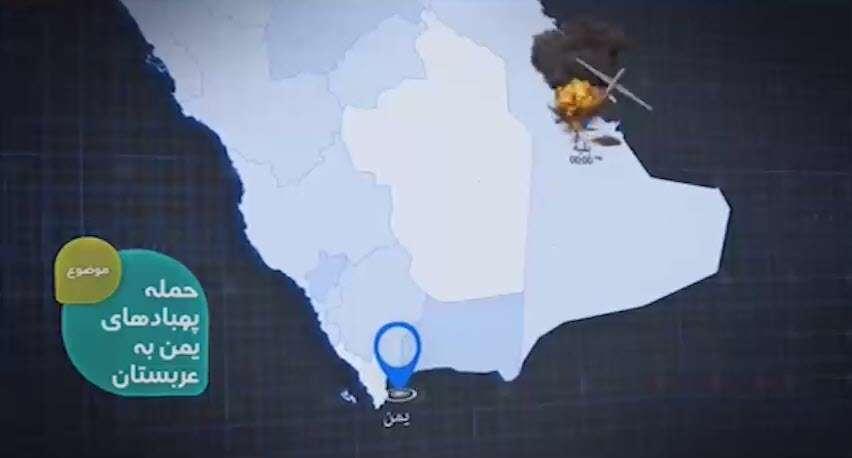 جزئیات عملیات خارقالعاده یمن علیه آلسعود
