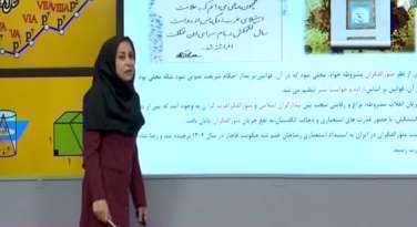 انقلاب اسلامی ایران نقطه عطف بیداری اسلامی
