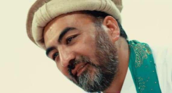 نماهنگ افغانستانی طبیب به مناسبت عید غدیر | سید مسافر