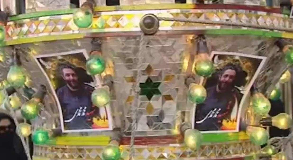 تشییع شهید امر به معروف محمد محمدی در تهران
