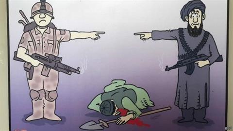 افغانستان وکاریکاتور