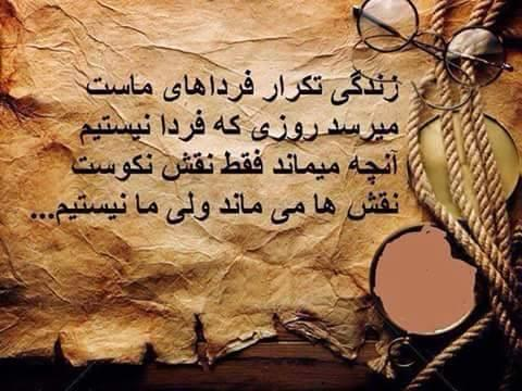 Image result for ‫آرزوی زندگی‬‎