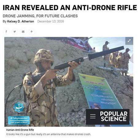 ایران هاست تبیان