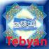 نرم افزاری برای موبایل تحت جاوا درباره امام سجاد(ع)