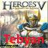 بازی Heroes V of Might and Magic