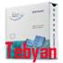 نسخه به روز آوری Sophos Antivirus (نیمه دوم بهمن ماه)