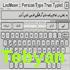 LeoMoon Persian TTT 4.2