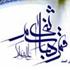 رجز خوانی عباس(ع)