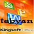Kingsoft Office 2010 Professional