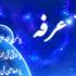 دعای عرفه(3)