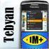 نرم افزار موبایل مسنجر حرفه ای IMPlus v9.01