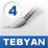 مجموعه براش های ابر ایرانی، سری چهارم