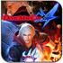 بازی مهیج شیطان هم می گرید نسخه جاوا، Devil May Cry 4