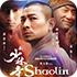 بازی مهیج افسانه شائولین نسخه جاوا، New Shaolin Jackie Chan Genuine
