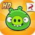 بازی فکری Bad Piggies