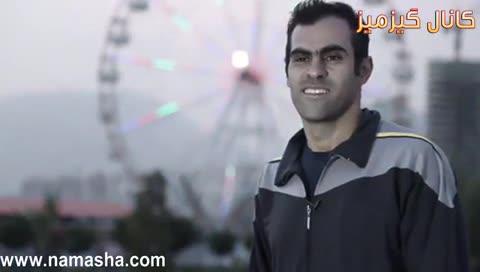 علی مستوفی